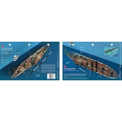 Texas Clipper in Texas (8.5 x 5.5 Inches) (21.6 x 15cm) - New Art to Media Underwater Waterproof 3D Dive Site Map